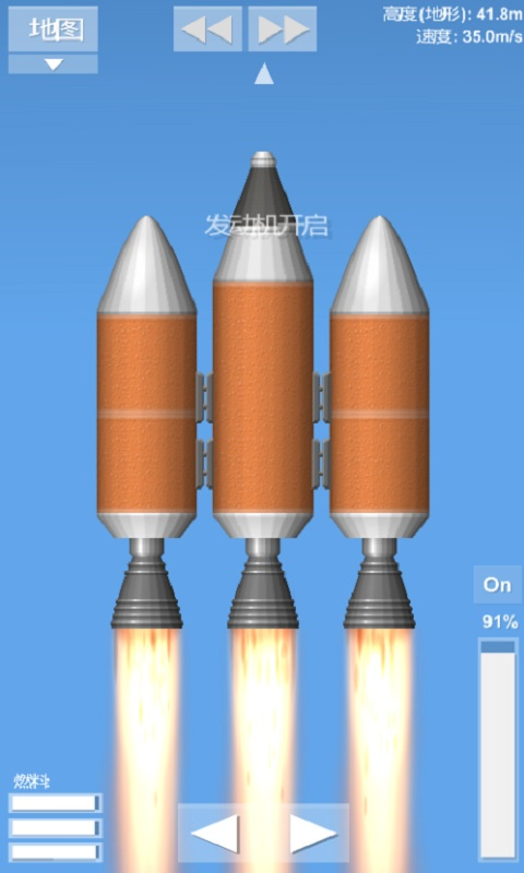 航天模拟器(1)