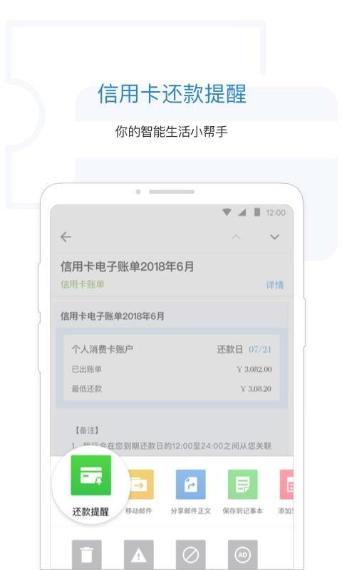 QQ邮箱(1)