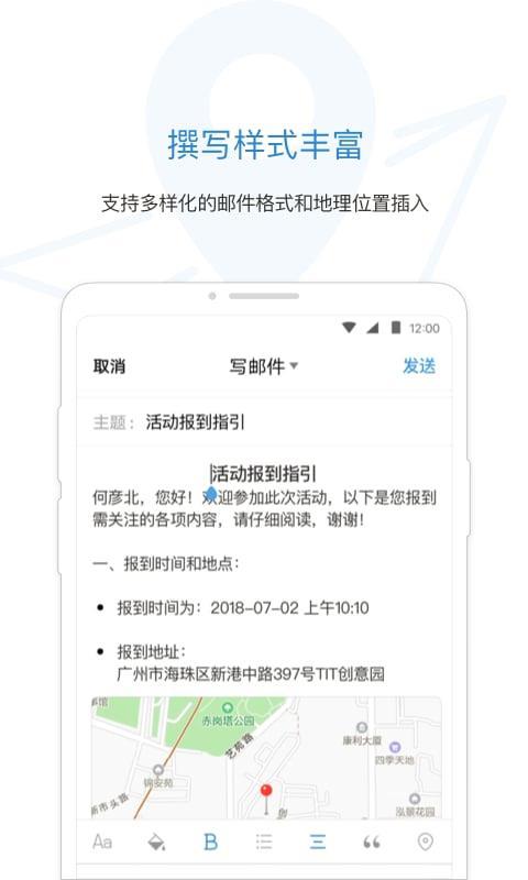 QQ邮箱(6)
