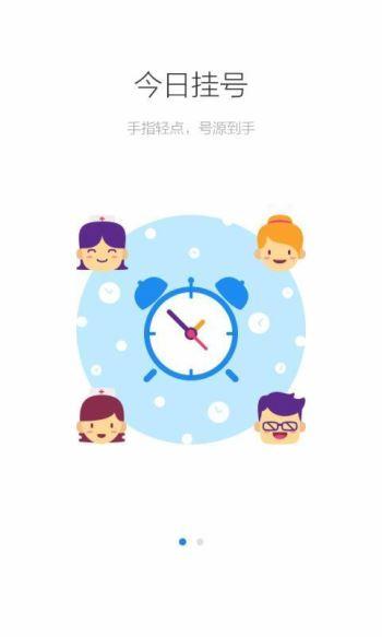 健康南京(1)