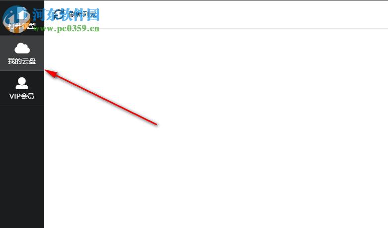 三维CAD看图下载 2019R5 免费版