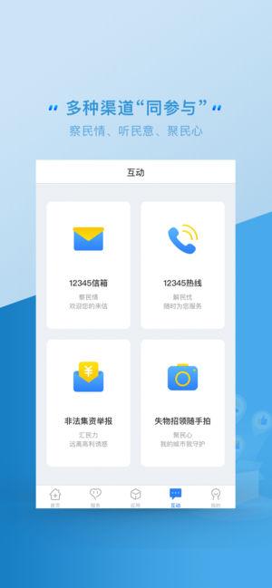 云南一部手机办事通(3)