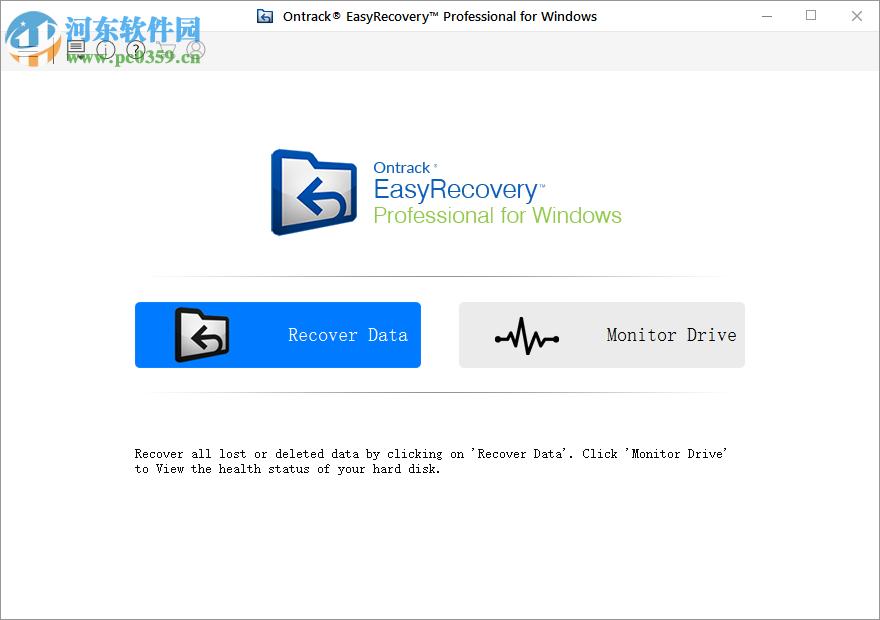 Ontrack EasyRecovery(硬盘数据恢复软件) 13.0.0.0 破解版