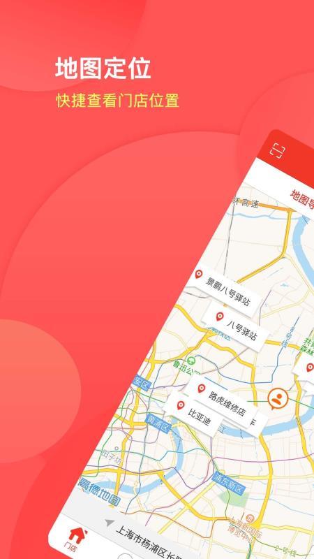 8号驿站 1.0.1 手机版