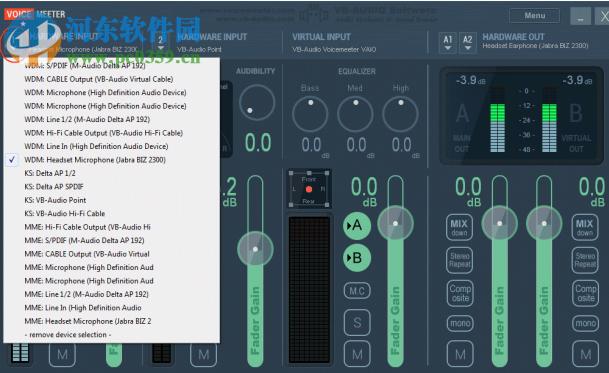 Voicemeeter(电脑调音软件) 1.0.6.7 官方版