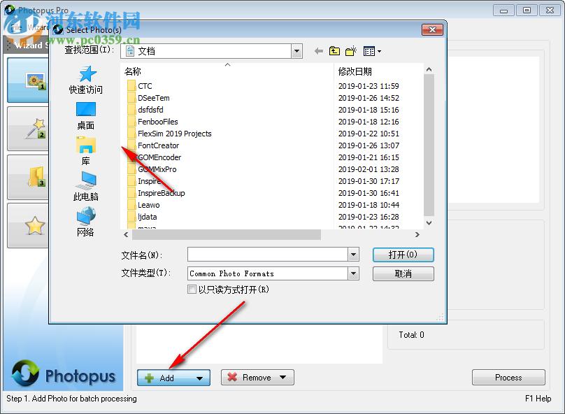 Photopus Pro(批量图片编辑器) 1.5 破解版