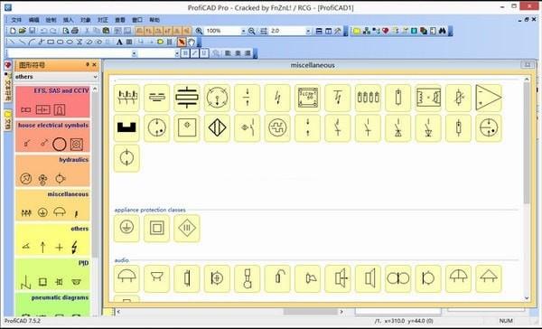 ProfiCAD(电气CAD制图软件) 10.3.1 多国语言版