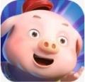 豆豆猪跳一跳