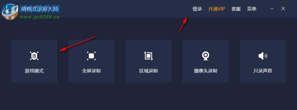 嗨格式录屏大师 3.5.12.146 官方版