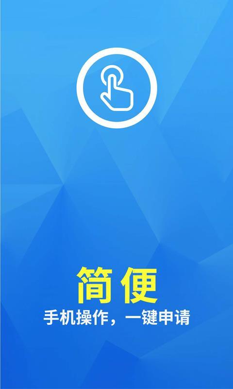 易借款(1)