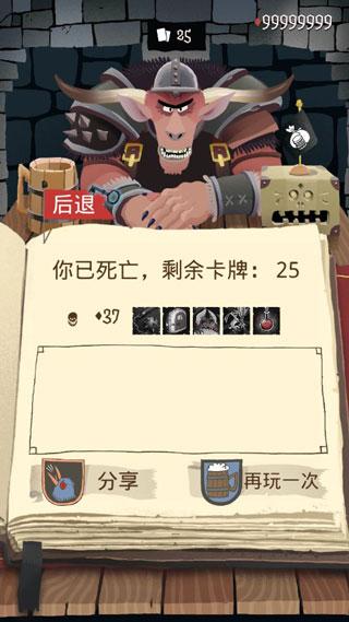 卡牌潜行者 2.3.5 无限金币版