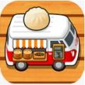 水饺餐车(Foodtruck Dumpling)