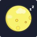 睡眠监测记录