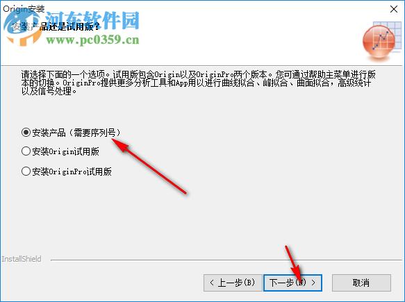 originlab origin 2019中文破解版 附安装教程