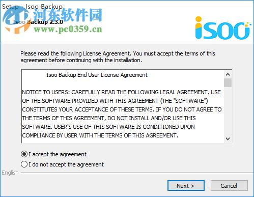 Isoo Backup(<a href=http://www.pc0359.cn/zt/systembackup/ target=_blank class=infotextkey>系统备份还原</a>软件)