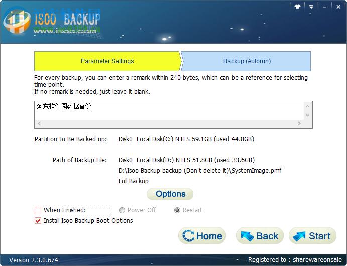 Isoo Backup(<a href=http://www.pc0359.cn/zt/systembackup/ target=_blank class=infotextkey>系统备份</a>还原软件)