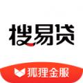 搜易贷 4.1.4 安卓版