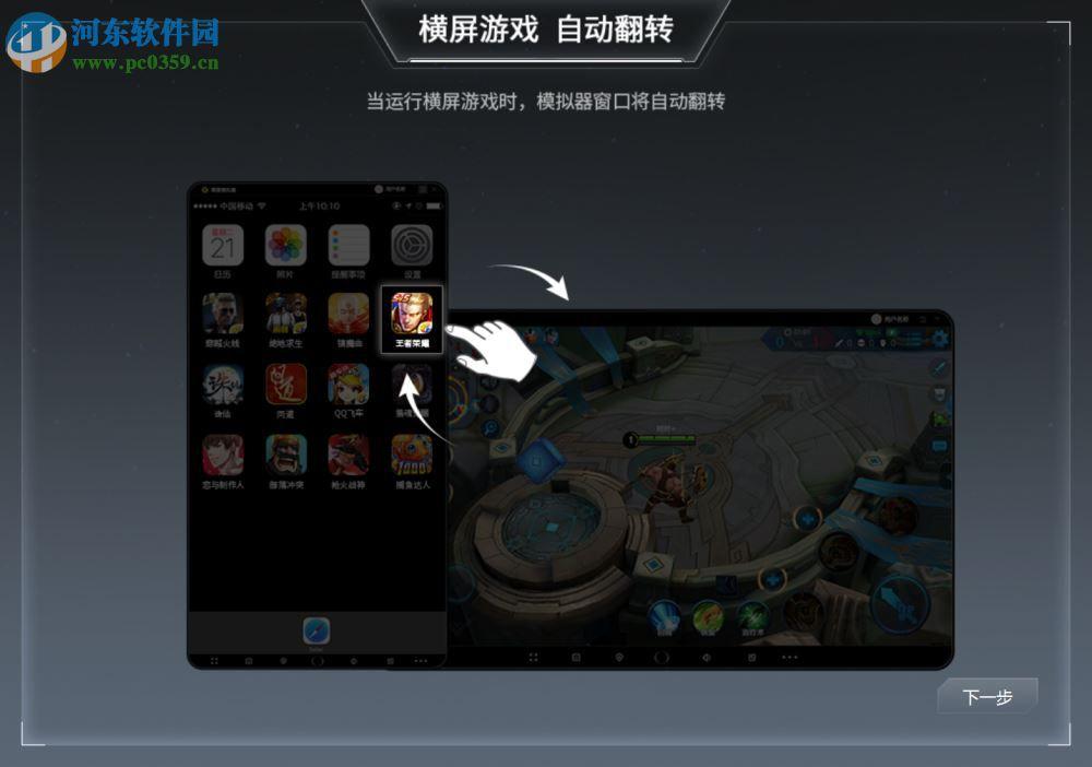 黑雷苹果桌面版