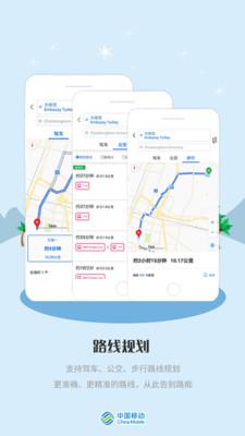和地图(2)