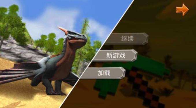 恐龙猎杀3d(2)