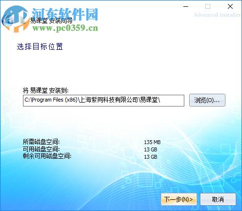 易而学-易课堂客户端 1.4.3 官方版