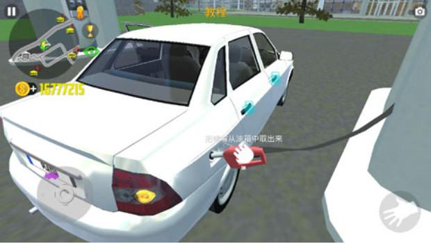 汽车模拟器2(4)