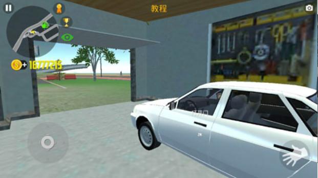 汽车模拟器2(2)
