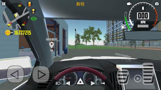 汽车模拟器2(5)