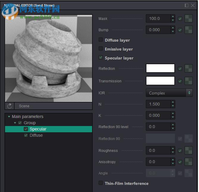 Appsforlife Owlet(光线追踪渲染器) 1.7.1 官方版