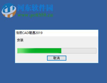 浩辰cad暖通2019破解版 附无限试用补丁