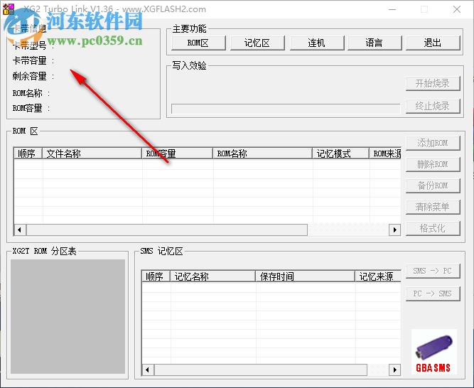 XG2 Turbo Link(游戏卡带烧录器程序) 1.36 中文版