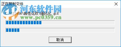 基桩钻芯下载 2.1 官方版