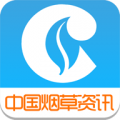 中国烟草资讯
