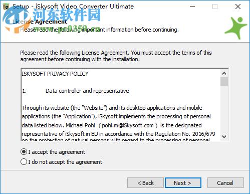 iSkysoft Video Converter Ultimate 11.2.0.230 汉化破解版