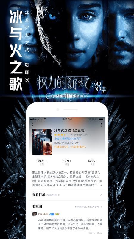 QQ阅读(1)