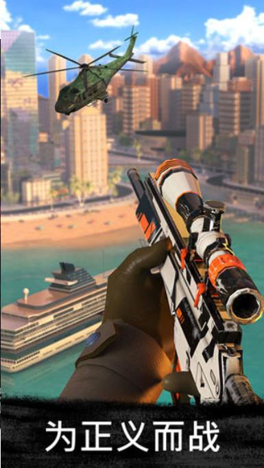 狙击行动代号猎鹰(2)