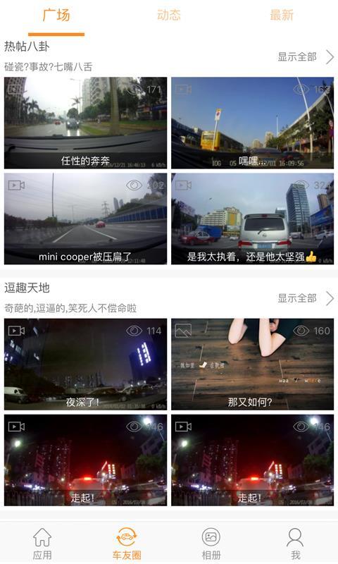 roadcam(1)