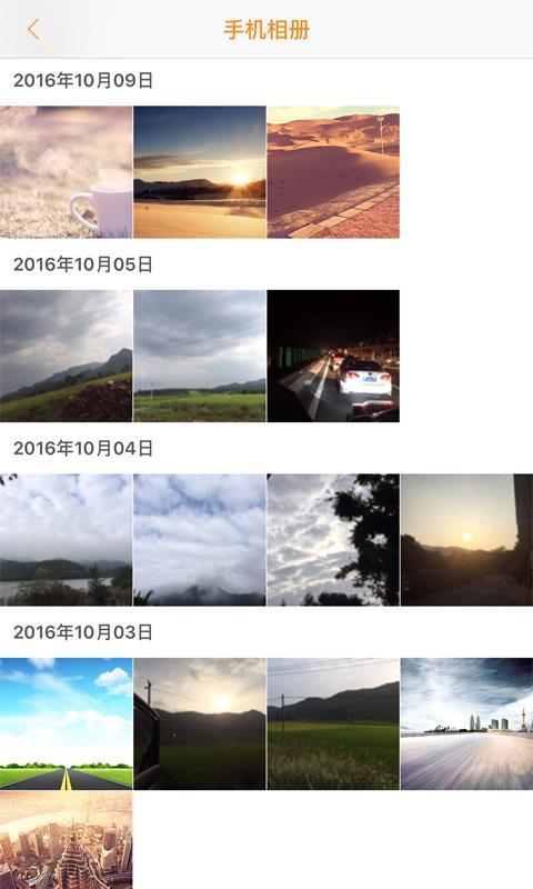 roadcam(2)