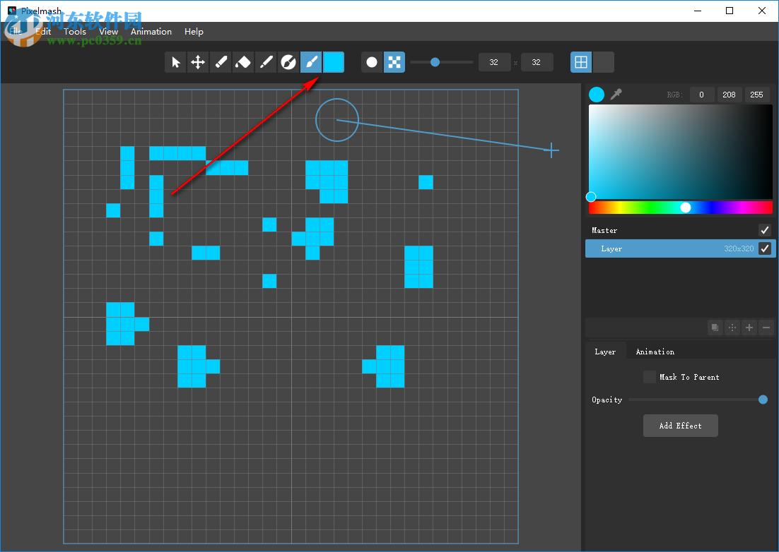 图片转像素(Pixelmash) 1.1.00 免费版