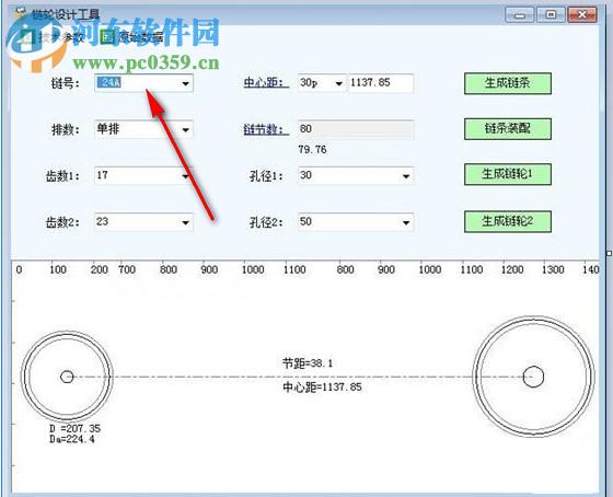 工具v工具房屋平方90设计图链轮左右图片