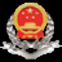 国家税务总局青岛市电子税务局客户端 1.1.0.1041 官方版