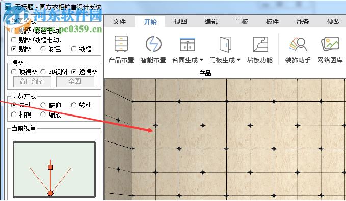 圆方家具销售设计厨柜峰澜系统力图片