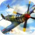 战机轰炸二战