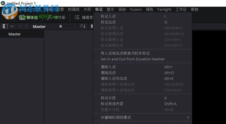 达芬奇16下载(davinci resolve 16) 16.0B1 中文版
