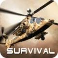 皇牌突袭武装直升机空战