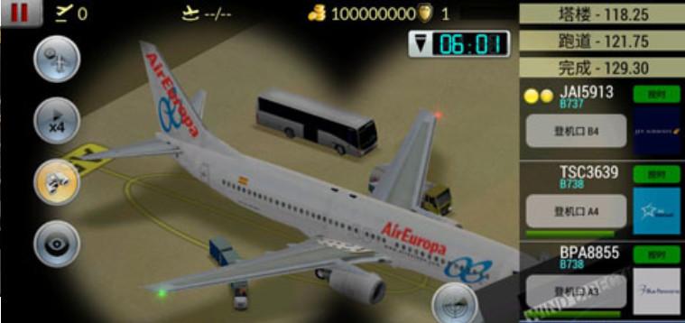 梦幻机场(1)