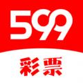 599彩票最新版
