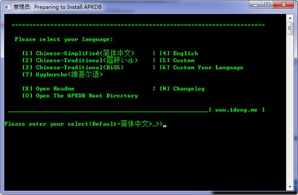 Apkdb apk反编译工具 2.1.3.20190508 正式版
