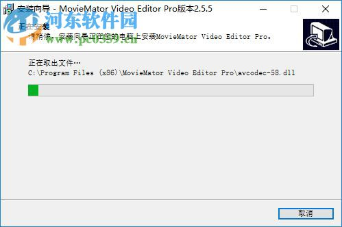 MovieMator Video Editor Pro(剪大师)