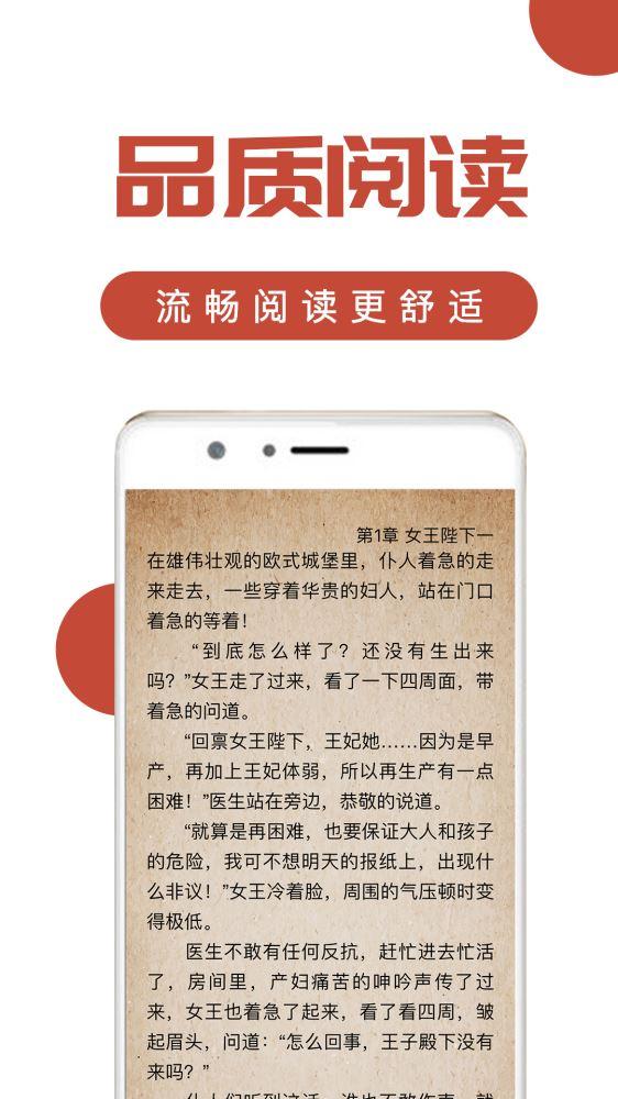 热搜免费小说(2)